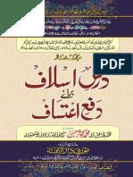 DARSE ASLAF.pdf.pdf