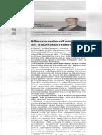 Lorenzano-Herramientas para el razonamiento-Clarín Ñ La Cátedra 02-12-06 p 18
