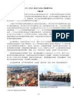 2.5.1~4. 大眾版_捷克