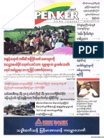 The Speaker News Journal Vol 1  No 39.pdf