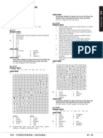 answers activities.pdf