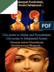 Jay Akshar Pati Purushottam
