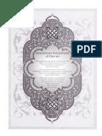 Tafsir Ibnu Katsir 8.6 (Keutamaan2 al-Qur'an).pdf