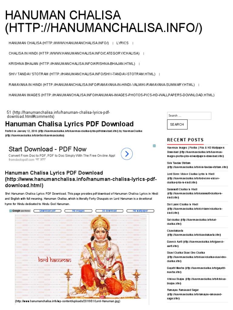 Hanuman Chalisa Lyrics PDF Download _ Hanuman Chalisa | Hindu