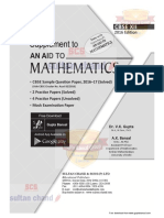An Aid to Mathematics(Supplement)