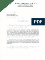 Ustavne Promene AdvokatskakomoraBeograda28.08.2017.