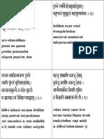 Vivekachudamani- Select Verses