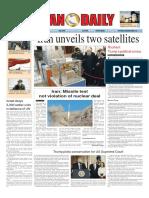 Iran Daily@Clilc 95-11-14