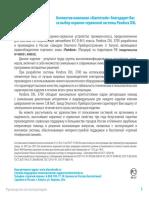 Pandora DXL 3700 Manual
