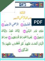 Quran Arabic Text Uthmani