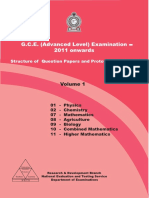 eng_science_vol1.pdf