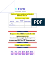 Kundalini Power