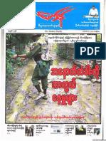 The Modern News No 576.pdf