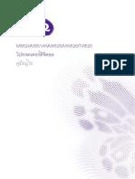 MS524_MX525_MW526_TH.pdf