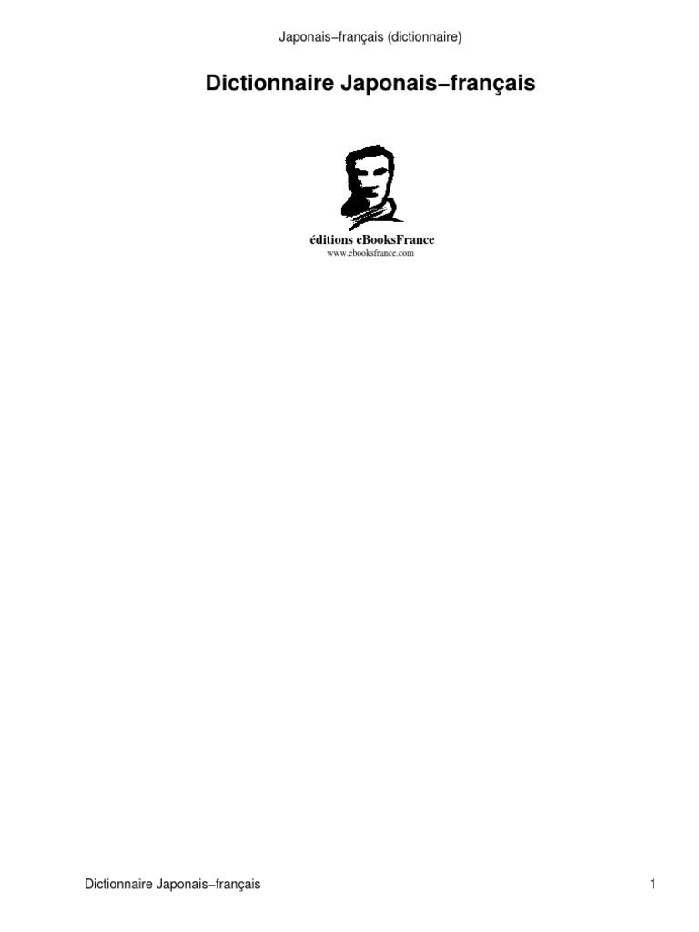 Jurez Marshall Personnalisation De Voie Rapide - Brun WGFAXSG