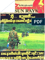 The Sun Rays Vol 1 No 163.pdf