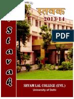 Shyam Lal Magazine 2013-14-u
