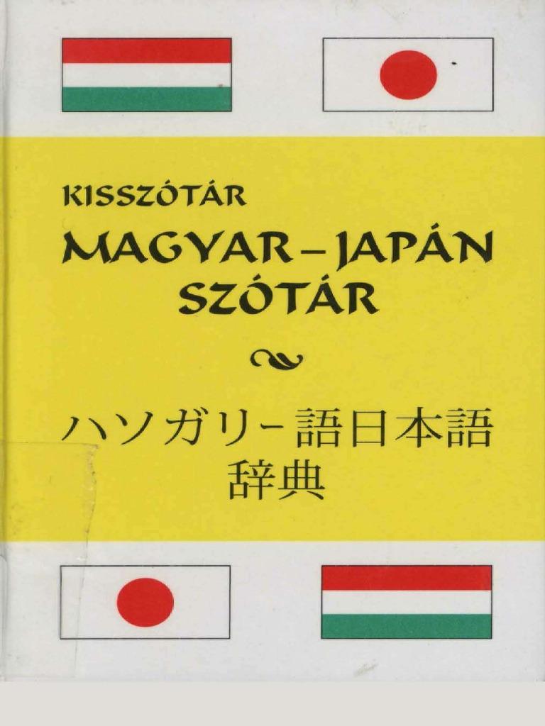 Varga Istvan Magyar-japan szotar.pdf ee356eee0c