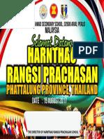 Buku Pelawat Harnthao