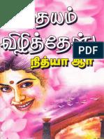 idhayam vilithen.pdf