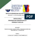 Kertas Kerja Merdeka 2017
