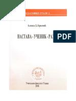 Aleksa Brković_NASTAVA-UČENIK-RAZVOJ