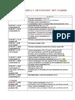 petirok2017.pdf