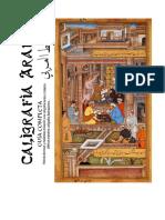 Guia Completa de La CALIGRAFIA ARABE Extendida (Español)