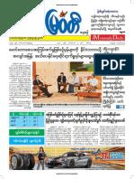 5 9 2017 Myawady Daily