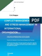 Lectures Conflict-management and Stress-management-Eng- Tit 2 Правл (3)