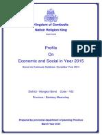 DistProfile E 102 2014