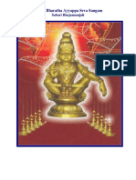 320890517-Bhajan-Book-English.pdf