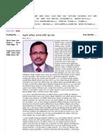 বাঙালি জাতির 'ম্যাগনা কার্টা' ছয় দফা.pdf