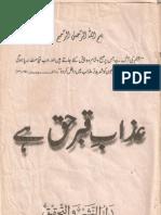 Aazab e Qabar Haq Hai