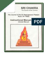 Navarathri Malar 1988