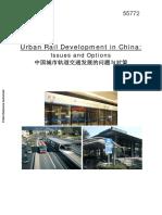 Urban Rail in China