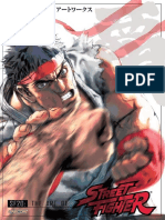 SF20 - The Art of Street Fighter