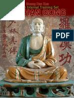 Luohan-Gong - Shaolin Internal Training Set