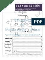 Microsoft Word Book-Omman
