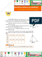Trignomentry PDF