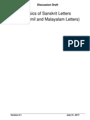 Sanskrit Letter | Tamil Language | Mouth
