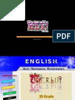 Power Point Pembelajaran Bahasa Inggris Sma Kelas Xi