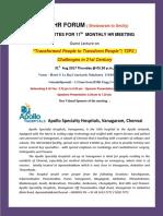S2S HR Meet - 31st Aug Invitation