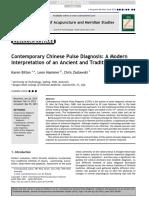 CCPD_Modern_Ancient.pdf