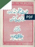 Mohaddise  e Azam  Hind  aur  Tehreek  e  Pakistan.pdf