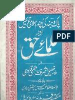 Pak-O-Hind-Ki-Chand-Islami-Tehreekain-Aur-Ullama-e-Haq.pdf