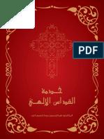 345262879-Divina-Liturgia-Arabe-pdf.pdf