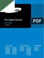 Portable Series User Manual CT.pdf