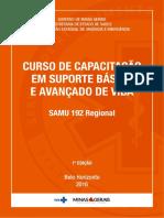 LivroCapacitaccaoSuporteBaasicoAvancadodeVida-SAMU192Regional2016