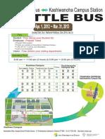 8D4C95F18EBA - 2012shuttlebus Logo e